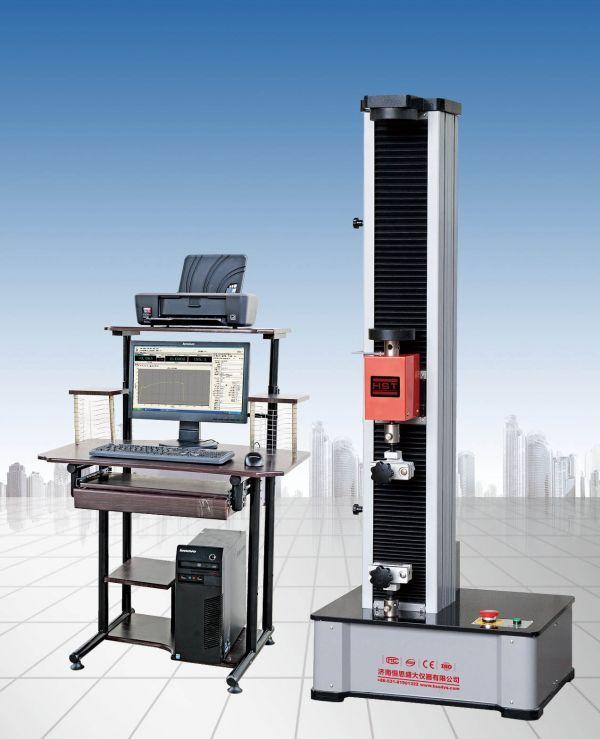 氯化聚乙烯防水卷材拉伸试验机