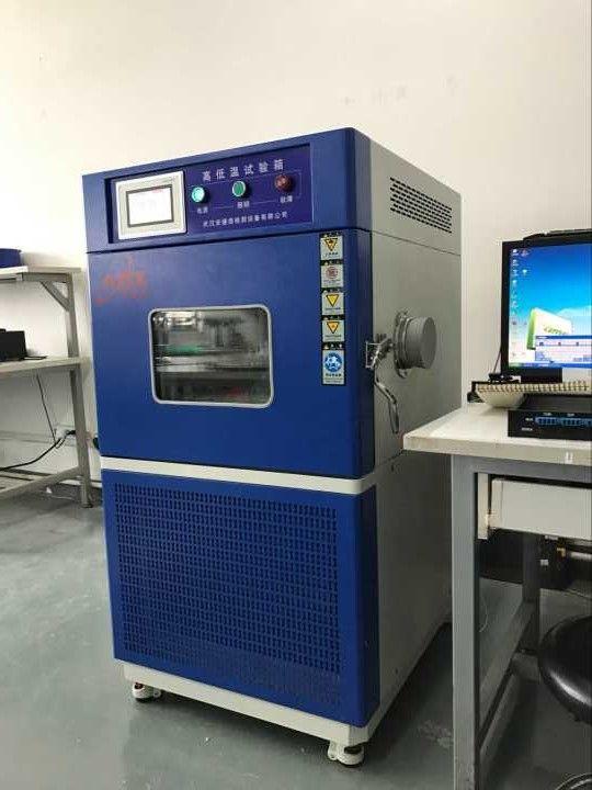 高低温试验箱冷凝器发热改如何解决